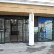 façade vitrée extérieure CPAM
